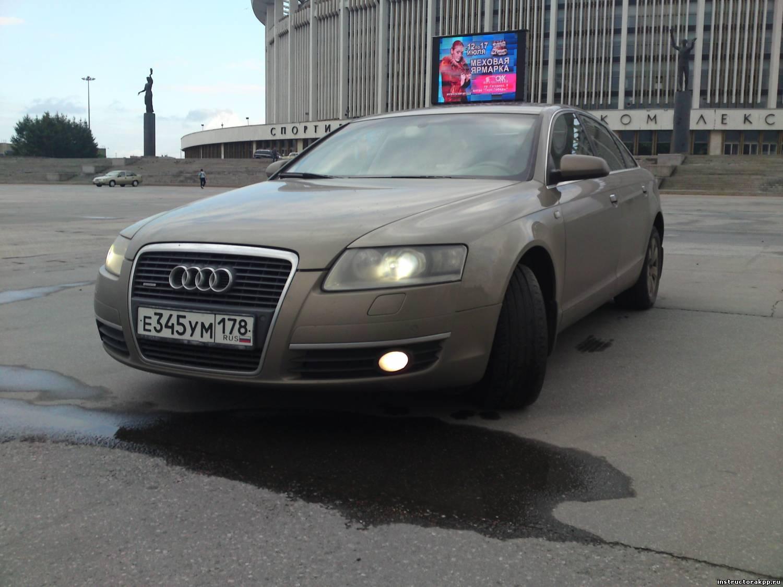 фото - Автоинструктор акпп спб на Audi A6 QUATTRO (автомат ...: https://sites.google.com/site/avtoinstruktorakppspb/foto